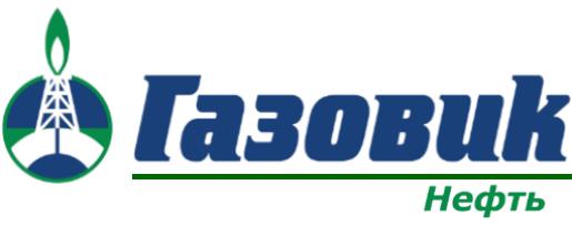 Группа компаний «Газовик»
